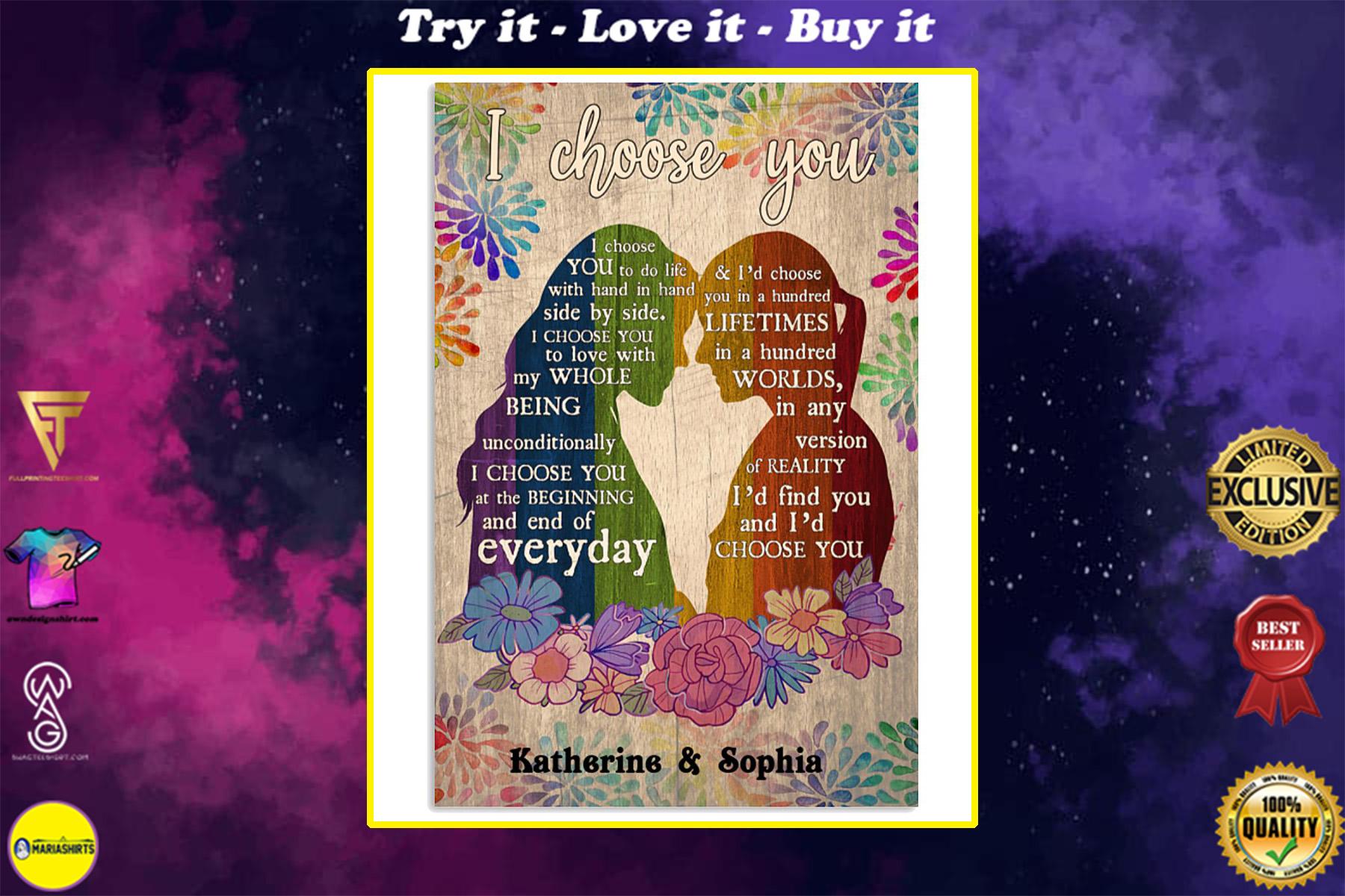 custom your name i choose you lesbian couple poster