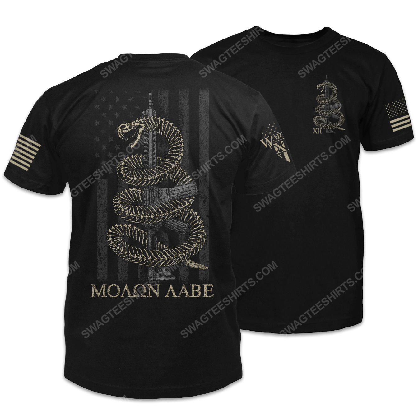 American flag gadsden snake come and take shirt 2(1)