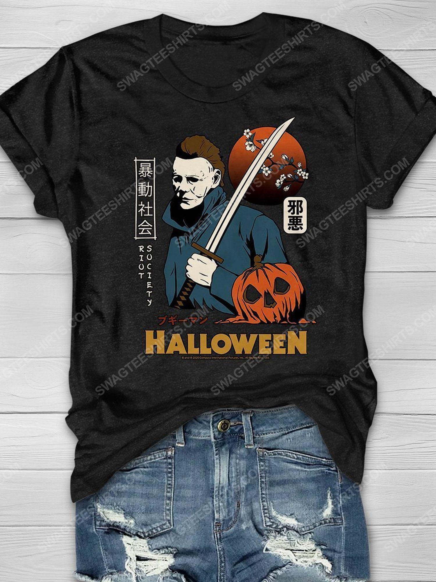 Halloween Michael myers with katana shirt 1