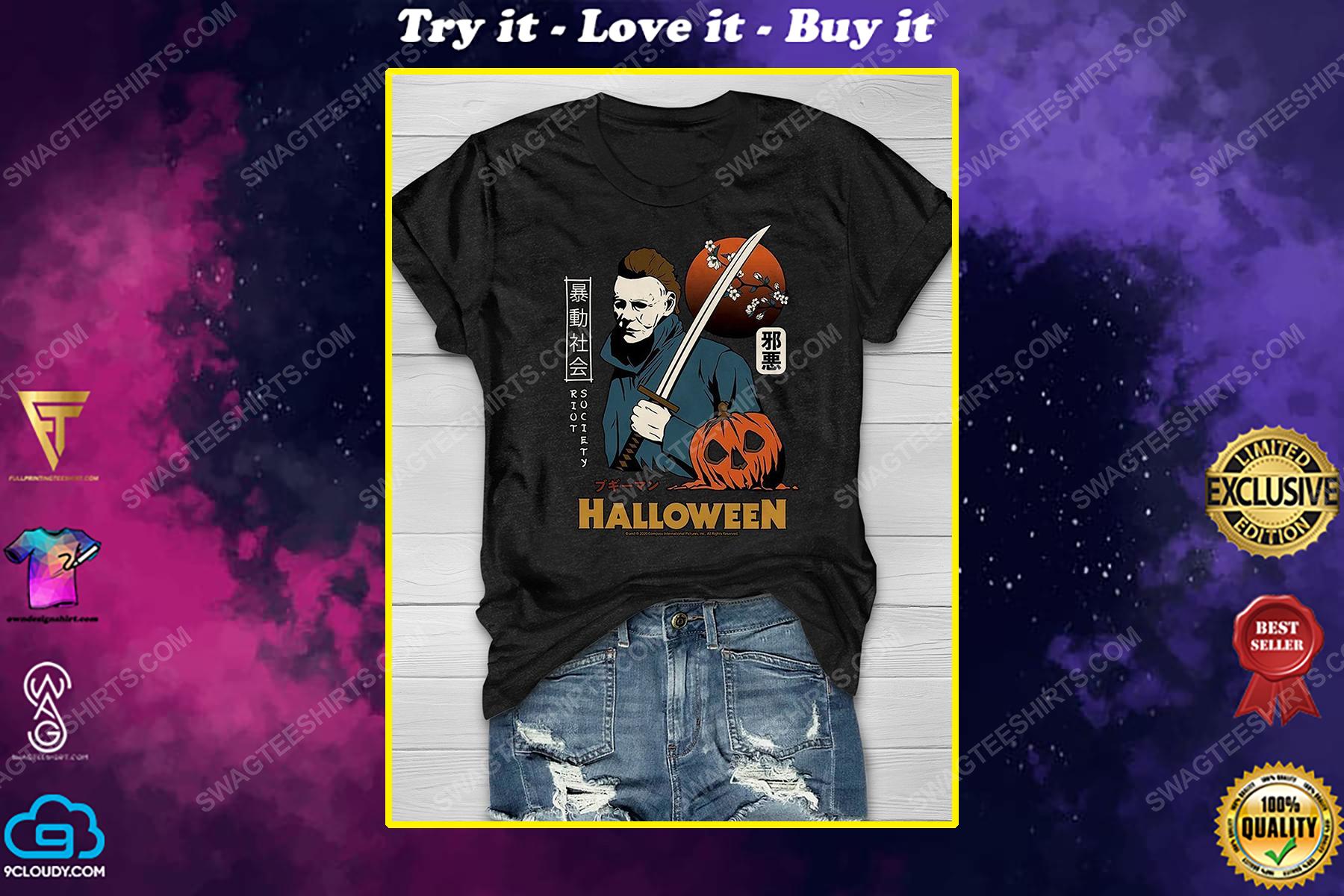 Halloween Michael myers with katana shirt